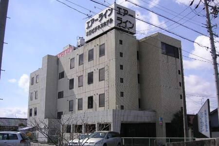 愛知県豊山町のビジネスホテル エアーラインです。 - Toyoyama-chō - Autre