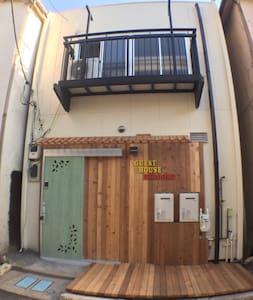 ★Asakusa guest house★ B free P WIFI - 台東区 - Hus