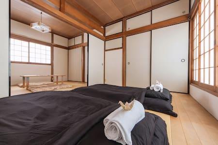 2 Floor Japanese Suburban House! - Haus