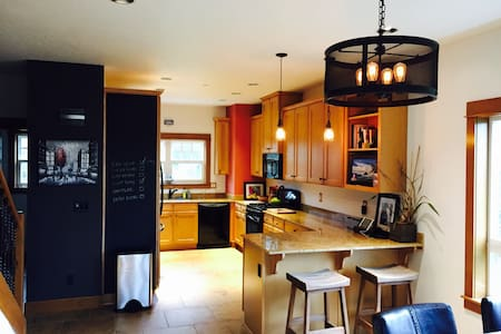 Minutes from downtown Portland OR - Portland - House