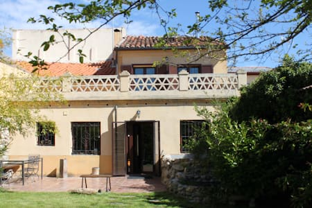 Casa Alameda del Valle - Maison