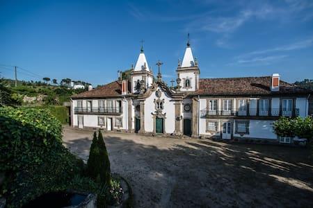 Casa do Outeiro- Double room (4) - Marco de Canaveses