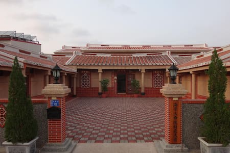 3-Section Courtyard House - 琉球鄉 - Guesthouse