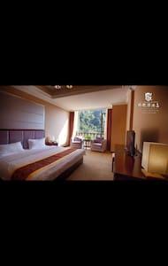 豪华山景大床房 - Chengdu - Serviced apartment