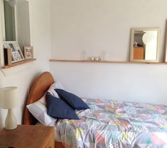 Light, quiet self-contained flat - Sheffield - Appartement