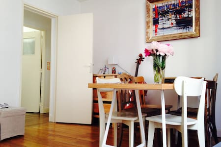 Appartement cosy, proche de Paris