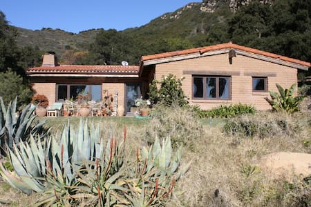 Ultimate Rural Retreat - House