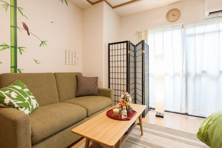 Comfortable Studio, 2 min to Gion!