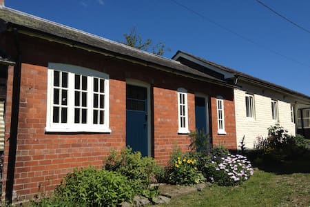 Garden Cottage - Welshpool - Casa