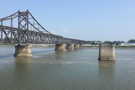 鸭绿江边两居室,步行江边2分钟,丹东火车站1.7公里,风景好 - 丹东市 - Wohnung