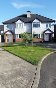Great location in Enniscorthy Town. - Casa