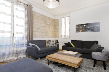 Cosy Apartment near Canal St Martin - Flat
