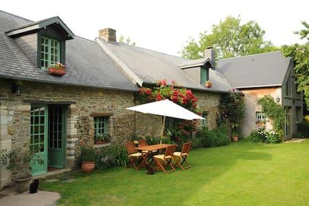 Le Lavoir de Julia - Saint-Samson-de-Bonfossé - Oda + Kahvaltı