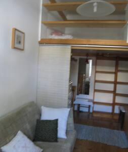 Einfach, aber gemütlich - simple but cosy - Wien - Wohnung