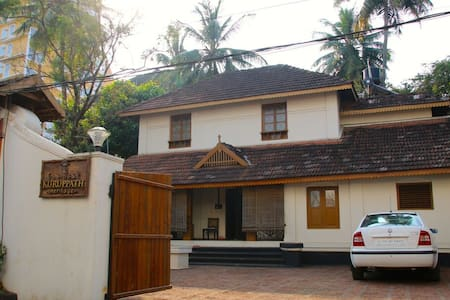 KURUPPATH HERITAGE HOMESTED - Bed & Breakfast