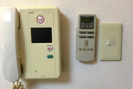 ★nihonbashi very near apartment★ - Appartamento