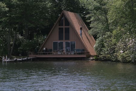 An Island for Rent for 36 People - East Hampton