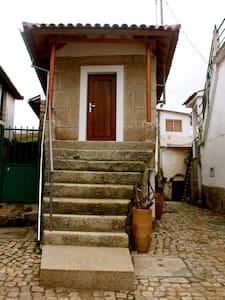 Casas do Fantal - T1 - Vila