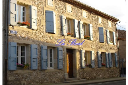 LA BOAL - Chambre Gracienne - Bed & Breakfast