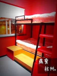 青年旅舍-双床房