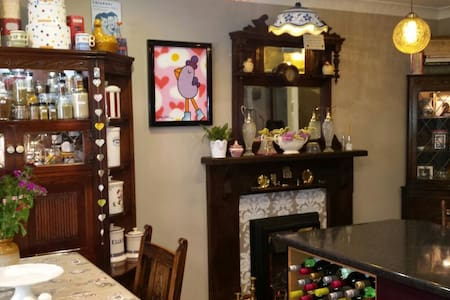 Quirky retro town house in Daventry - Bed & Breakfast