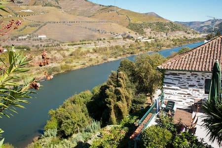 Quinta de Marrocos | Gîte Rural - Lamego - Bed & Breakfast