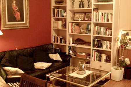 SMART APARTMENT 3 ROOMS in 30 min of BARCELONA - Granollers - Apartment