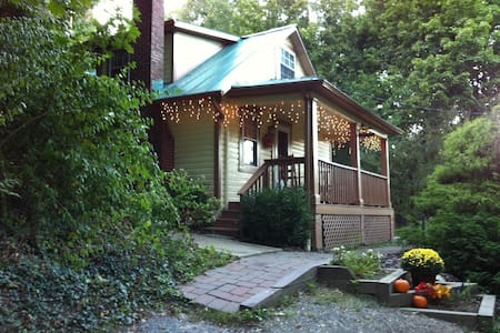 River View Cottage - Harpers Ferry - バンガロー