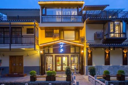 桂林芦庐精品度假酒店 - 桂林 - 住宿加早餐