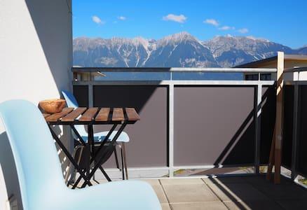 alpinlodge - Ferienwohnung Innsbruck - Lans - Lakás