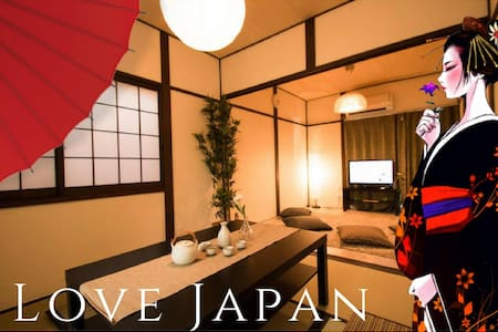 10ppl★Traditional JPN House★KidsFREE - Higashisumiyoshi Ward, Osaka - Huis
