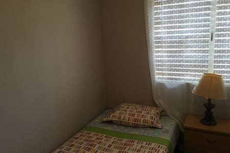 Belle chambre - Appartamento