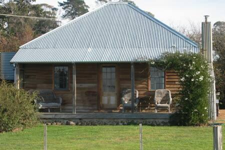 Sweetcorn Cottage - Brickendon - Ev
