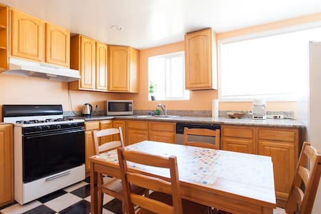 2-bedroom apt. near San Fransisco! - San Bruno - 公寓