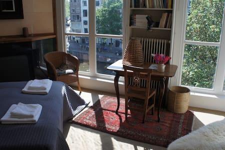 Historical Panorama Apartment - Amsterdam - House