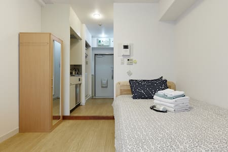 Central Location/Whole Apartment/3 mins to station - Apartment