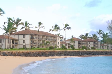 Beach Front Condo in Kauai, Hawaii