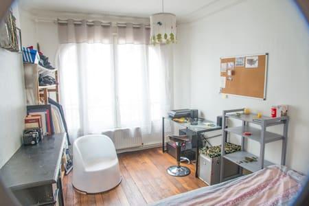 Spacious sunny room - Paris - Apartment