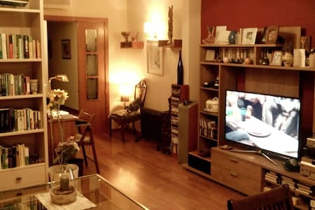SUITE ROOM WITH PRIVATE BATHROOM - Granollers - Apartment