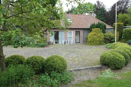 Bed &Breakfast de Haere, Veluwe - Szoba reggelivel
