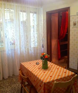 Appartamento Salento tra mar Ionio-Adriatic - Taurisano