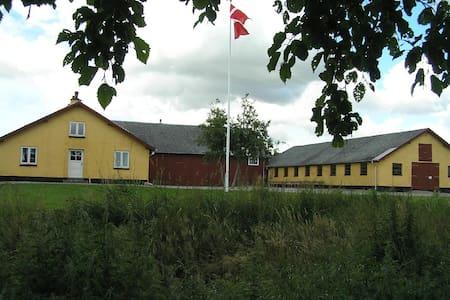 Vildmoseporten - Hus