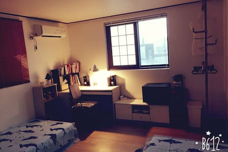 Peach's place❤️ In Pusan National University area! - Apartament