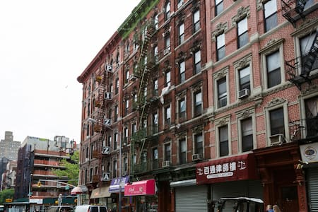Cozy & Charming/ Chinatown/ LES NYC - New York - Apartment