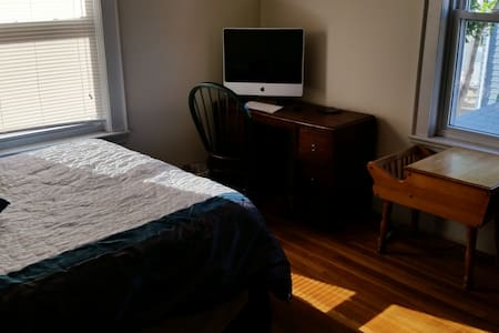 Clean and Quiet Room, 2 of 2. - Watertown - Haus