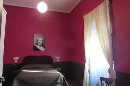 Habitaciones con baño privado - Rancagua - Haus
