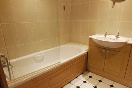 Lovely quiet double in heart of Oxford - Oxford - Apartment