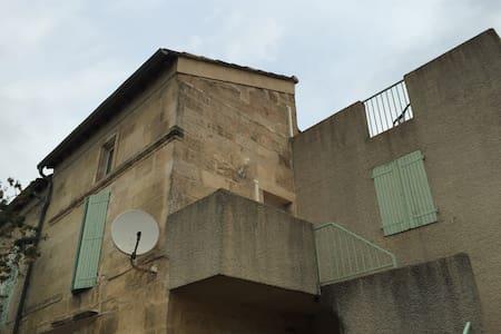 Chambre privée à proximité du centre historique - Arles - Lejlighed