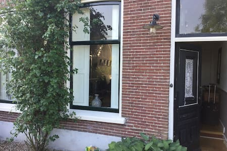 Charming house near to Amsterdam - Abcoude - Huis