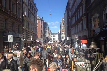 The best street in Copenhagen